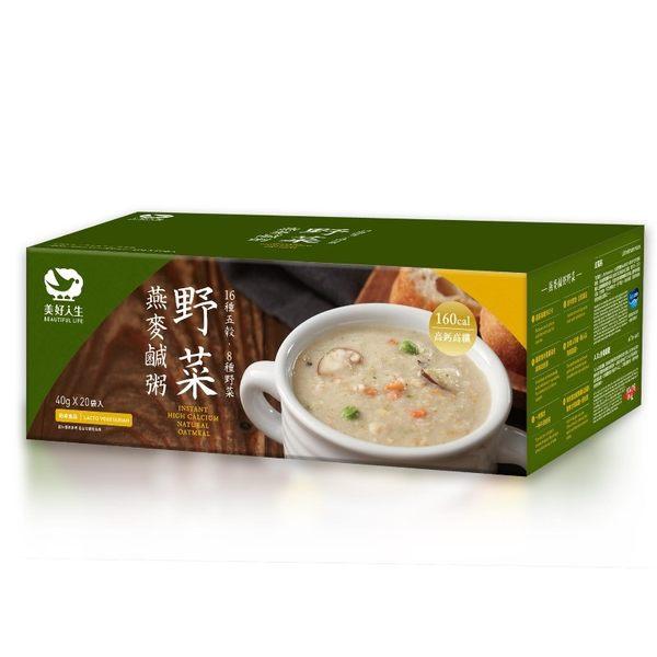 美好人生~野菜燕麥鹹粥40公克×20包/盒~特惠中~買1盒送1盒~