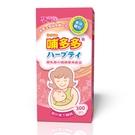 孕哺兒 哺多多媽媽飲品 300公克 哺乳茶