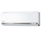 國際 Panasonic 3-4坪 單冷變頻分離式冷氣 CS-PX22FA2、CU-PX22FCA2