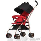 嬰兒手推車超輕便攜可坐可躺摺疊避震手推車傘車寶寶兒童推車 igo