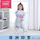 四季通用分腿小孩防踢被嬰兒睡袋兒童寶寶薄款純棉【千尋之旅】