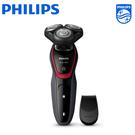 (振興3倍點數)PHILIPS飛利浦 三刀頭可水洗電動刮鬍刀 S5130