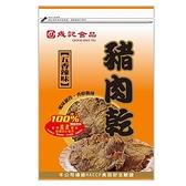 成記五香辣肉乾140g【愛買】