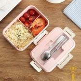 小麥秸稈飯盒韓式便當盒可微波爐密封帶蓋分格燕麥飯盒【雲木雜貨】