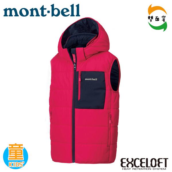 【Mont-Bell 日本 童 Thermaland hooded vest連帽化纖背心《桃紅/深藍》】1101604/保暖背心