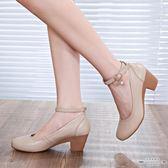 大碼低跟 職業鞋--小單鞋中跟粗跟女鞋一字扣工作鞋女32-43 - 古梵希鞋包