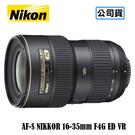 3C LiFe NIKON 尼康 AF-S NIKKOR 16-35mm F4G ED VR 鏡頭 國祥公司貨