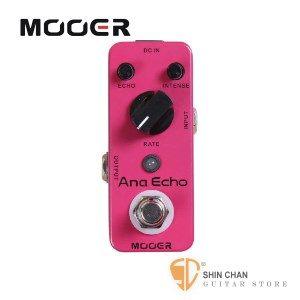 Mooer Ana Echo 延遲效果器【Analog Delay Pedal】【Micro系列AE】