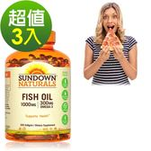 《Sundown日落恩賜》高單位精純魚油(200粒/瓶)3入組