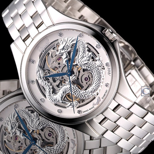 Ogival 愛其華 龍騰紀念機械腕錶829.65AGS銀白