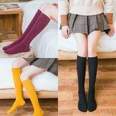 及膝襪小腿襪女中幫高幫襪堆堆襪韓版長幫襪