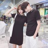 情侶裝夏裝氣質百搭女連身裙子新款韓版短袖男t恤衫上衣潮  朵拉朵衣櫥