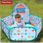 Fisher-Price費雪 - 球池圍欄 (附海洋球25粒)