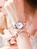 手錶女學生韓版簡約休閒大氣時尚潮流復古手錬錶女士防水石英女錶 探索先鋒