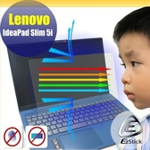 ® Ezstick Lenovo IdeaPad Slim 5i 15 IIL 防藍光螢幕貼 抗藍光 (可選鏡面或霧面)