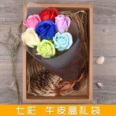 生日禮物香皂花禮盒玫瑰花束送女生女友老師實用特別的友情仿真花【免運直出】