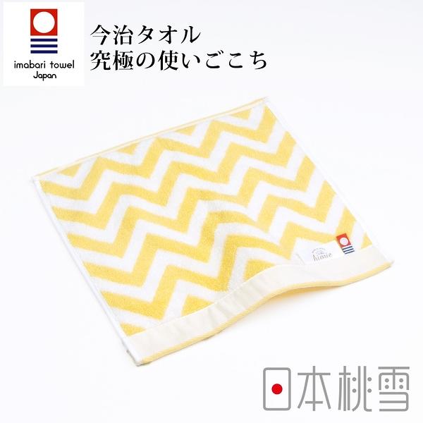 日本桃雪今治北歐方巾(曙光黃) 鈴木太太