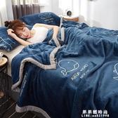 珊瑚法蘭絨毛毯被子床單墊床單人夏季薄款辦公室毯子午睡小蓋毯【果果新品】