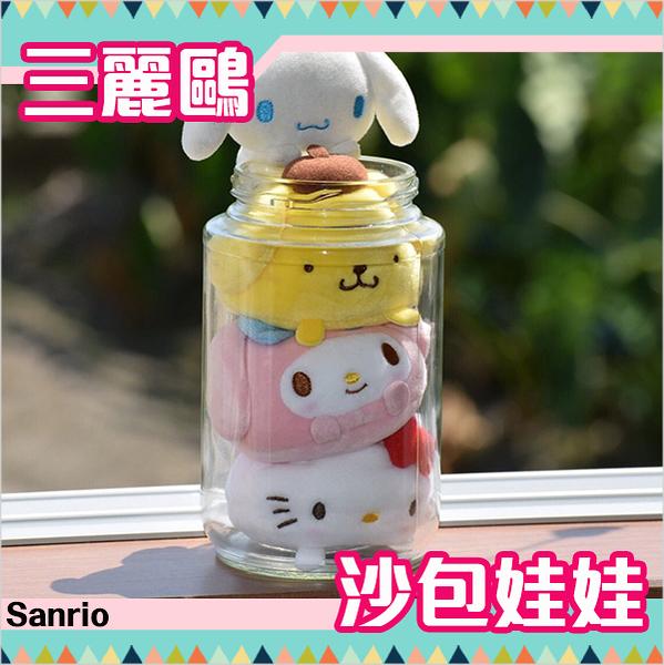 三麗鷗 療育沙包娃娃 凱蒂貓 美樂蒂 布丁狗 大耳狗 蛋黃哥 日本正版 該該貝比日本精品