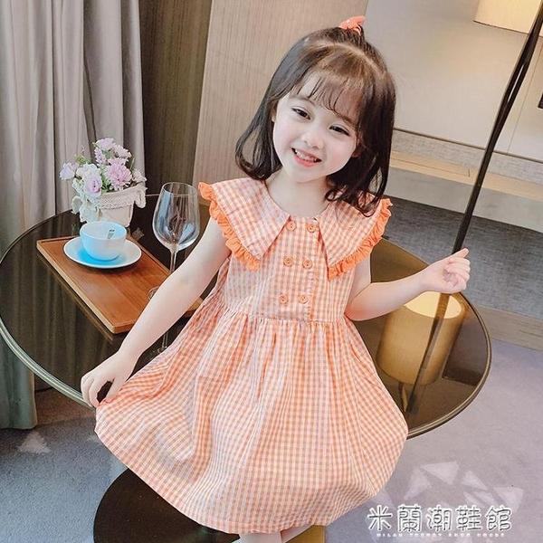 女童洋裝 女童連衣裙2021夏裝新款兒童裝女寶寶格子裙學院風純棉洋氣公主裙 618大促銷