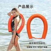 救生圈 游泳救生棒 EVA材質安全救生帶浮漂游泳跟屁蟲成人浮棒游泳圈