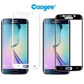 ✔COOYEE Samsung G9287 Galaxy S6 Edge+/S6 Edge Plus 三星 9H 滿版弧面玻璃貼 3D全螢幕 曲面 玻璃 鋼化