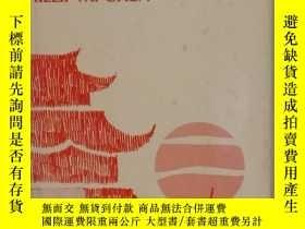 二手書博民逛書店中國4000年司法制度史罕見Law abd Justice:Th