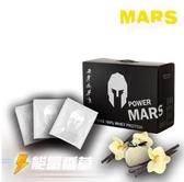 戰神 MARS 能量 高熱量 乳清蛋白 (香草)60份~加送運動組合包(尺寸限制只能寄宅配)【2004126】