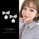 【免運到手價$98】仿珍珠耳釘女氣質韓國鑲鑽蝴蝶結耳環 簡約個性小耳墜