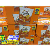 [COSCO代購] 促銷到8月17日 C1013100 切達起司小金魚脆餅