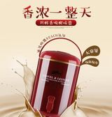 DaYDaYS奶茶桶商用雙層牛奶咖啡果汁豆漿桶涼茶桶6L8L10L保溫桶DF全館免運!~`