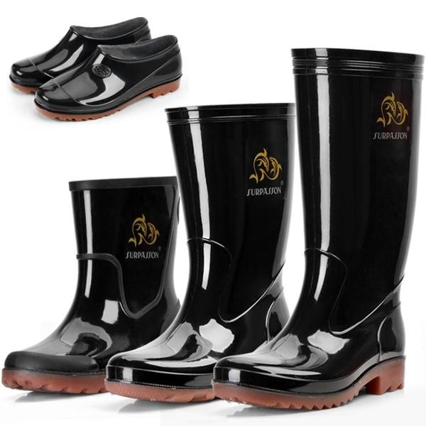 高筒雨鞋男秋冬低筒水鞋男士中筒防水鞋雨雪靴短筒水雪靴厚底膠鞋套鞋 【萬聖夜來臨】