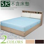 Homelike 黛絲5尺床組-雙人(白橡木紋)