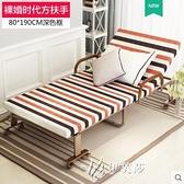 折疊床單人簡易辦公室午休床家用雙人午睡躺椅便攜陪護行軍床YYS 【快速出貨】