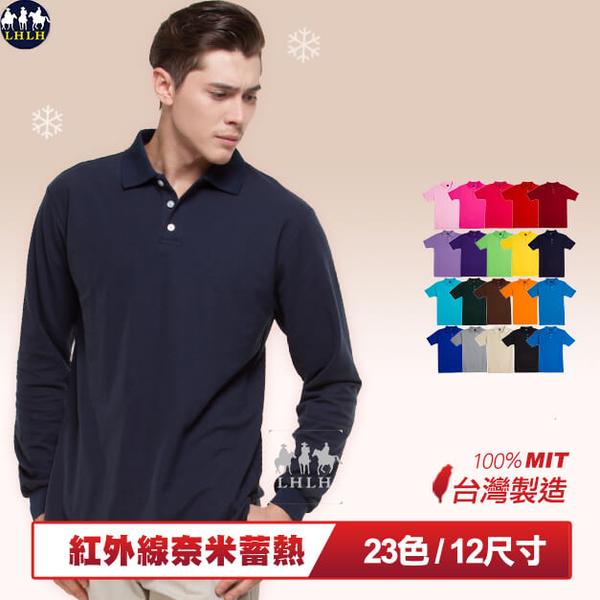 男長袖polo衫 發熱衣 深藍色 丈青