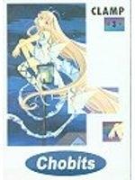 二手書博民逛書店 《Chobits 3》 R2Y ISBN:9574732436│CLAMP
