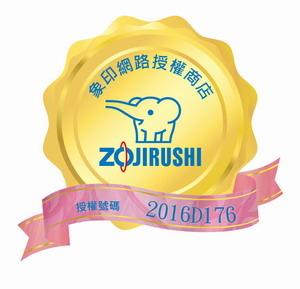 《長宏》Zojirushi象印不鏽鋼保溫瓶/保溫杯480cc【SM-JD48】可分解式杯蓋!可刷卡,免運費~