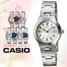 CASIO手錶專賣店 卡西歐  LTP-...