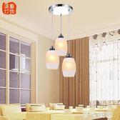 餐廳吊燈現代簡約餐吊燈飾創意LED吧台飯廳吊燈三頭餐廳燈 igo摩可美家