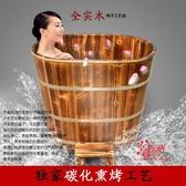洗澡木桶 加高泡澡桶木桶浴桶大人洗澡桶沐浴桶汗蒸兩用浴盆浴缸小戶型家用T 2款