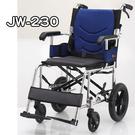 輪椅 鋁合金 均佳 JW-230 外出型...