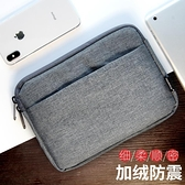 iPad保護套 2018新款蘋果Air2平板電腦5防摔外殼子pad6內膽包Pro9.7英寸