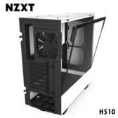 NZXT 恩傑 H510 (白黑) 機殼 H510W/BK