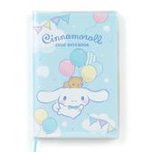Sanrio 2020 迷你口袋月記事手帳 年曆 行事曆 日誌 大耳狗_450308N