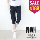 糖罐子*原價350 特價188*縮腰口袋素面束口褲→現貨+預購【KK3300】
