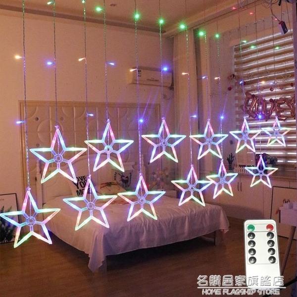 led彩燈閃燈串燈滿天星網紅臥室浪漫布置星星燈出租屋改造裝飾品 名購居家