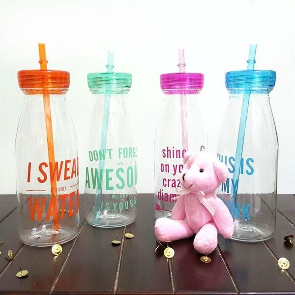 水杯 【KCP012】韓國創意吸管牛奶汽水瓶540ml 寬口杯 水瓶 吸管 運動水壼 食品級PP-123ok