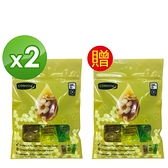 Comvita康維他 麥蘆卡蜂蜜潤喉糖(綜合味)12粒-買2送1