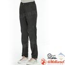 Wildland荒野 0A81327-100松葉灰 女Supplex抗UV休閒褲 UPF50防曬西裝褲/快乾機能褲/排汗工作褲