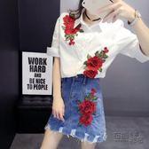 短袖套裝歐洲站女裝春秋新款紅花朵刺繡中袖襯衫 破洞牛仔短裙兩件套裝夏 衣櫥秘密